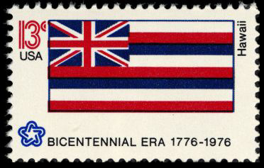 Scott #1682, Hawaii flag