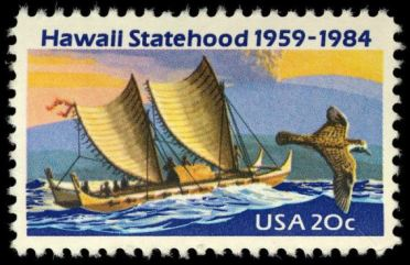Scott #2080, 25th Anniversary of Hawaii statehood, 1984