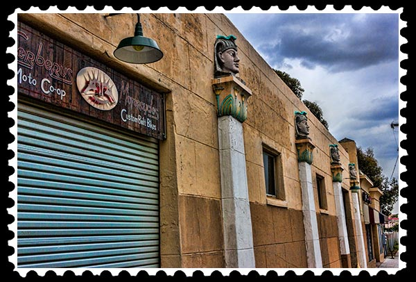 img_2135 egyptian garage city heights stamp
